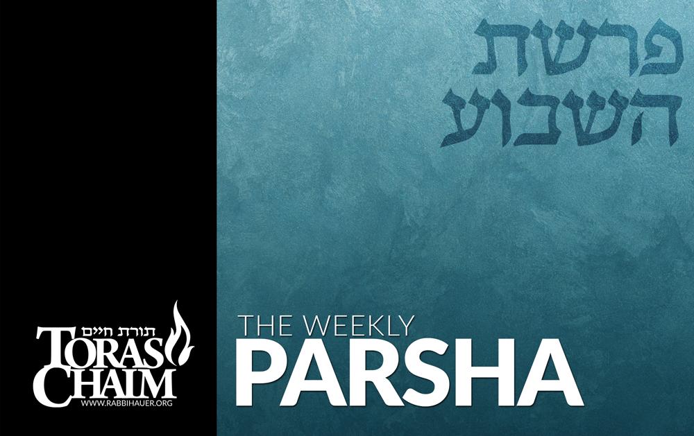 Parsha